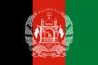 Stěhování do Afghánistánu